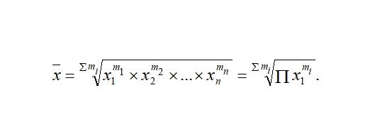 Статистика Формула Средняя геометрическая взвешенная