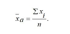 Статистика Формула Средняя арифметическая простая