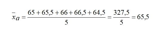 пример расчета по ср арифм