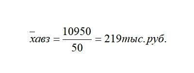Пример к формуле 8.9