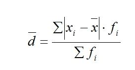 Среднее линейное отклонение для вариационного ряда