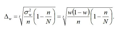 формула 10.10