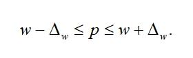 формула 10.11
