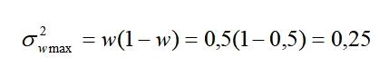 формула 10.12 после 1 расчет