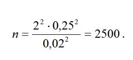 формула 10.12 пример