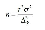 формула 10.12
