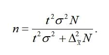 формула 10.13