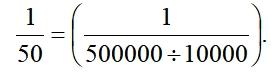 формула 10.13вставка после