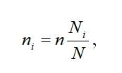 формула 10.14