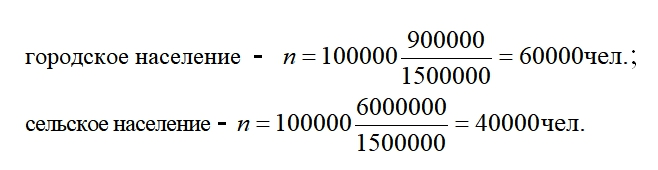 формула 10.14пример