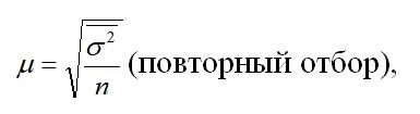 формула 10.15