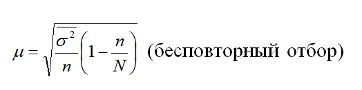 формула 10.16