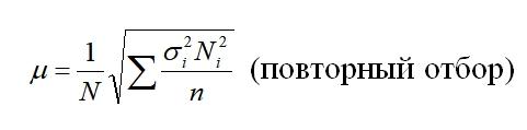 формула 10.18