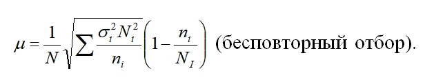 формула 10.19