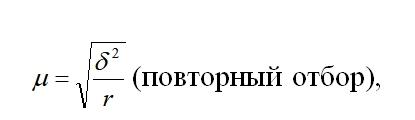 формула 10.20