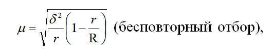 формула 10.21