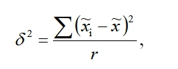 формула 10.22