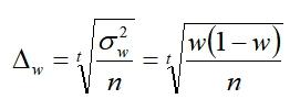 формула 10.9