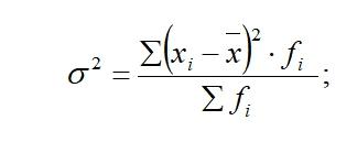 формула 9.9