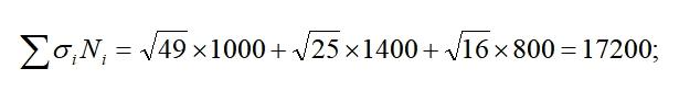 пример к табл 10.4_5