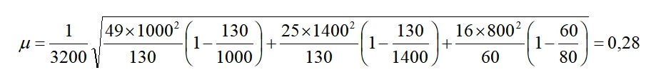 пример к табл 10.4_7