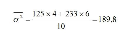 Пример расчета средней из внутригрупповых дисперсий